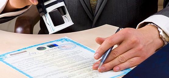 Лиды кредит под залог московские банки кредиты